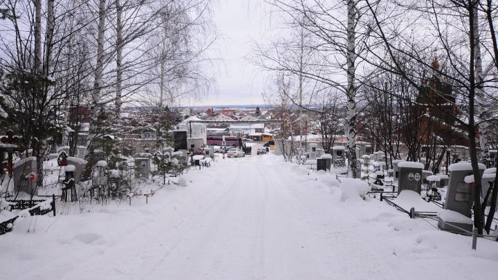 Резкий скачок и антирекорд: смертность в Свердловской области в декабре была выше, чем на всем Урале
