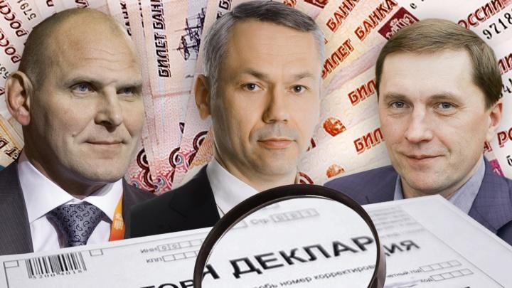В декларациях властей нашли экстремальные отклонения. Кто попал в список кроме Травникова и Карелина?