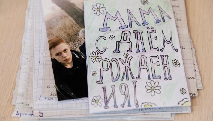 Подозреваемый в подготовке взрыва в школе ученик из Волгограда ждет экспертизу в «Бутырке»
