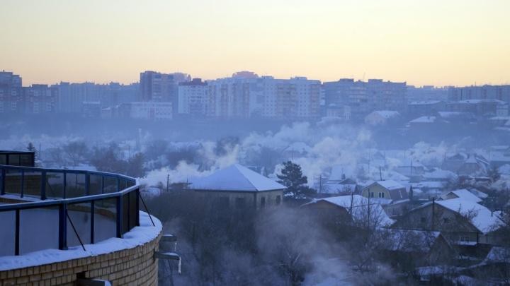 Очередная волна похолодания в Омске сменится потеплением в выходные дни