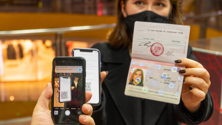 На каком основании я должен показывать паспорт вместе с QR-кодом? Отвечают в пермском оперштабе