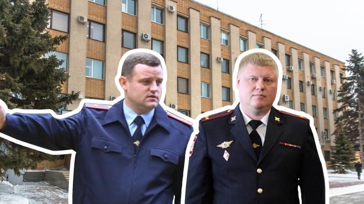 Откаты, взятки и подлог: экс-начальников из самарского ГУМВД отправили под суд