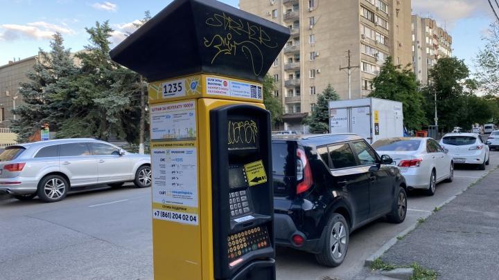 В Краснодаре за два месяца вынесли около 7000 постановлений за неоплату парковки
