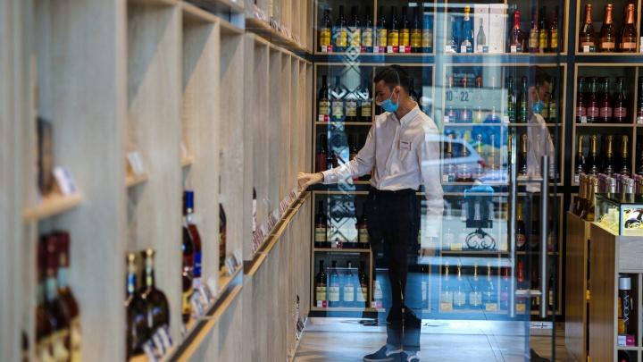Стало известно, запретят ли продажу алкоголя на День города в Уфе