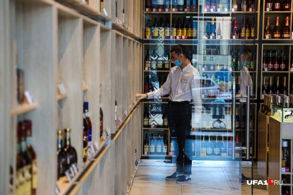 Пока речь о запрете алкоголя не идет