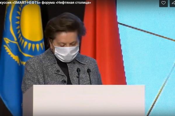 Сегодня Наталья Комарова выступает на форуме «Нефтяная столица»