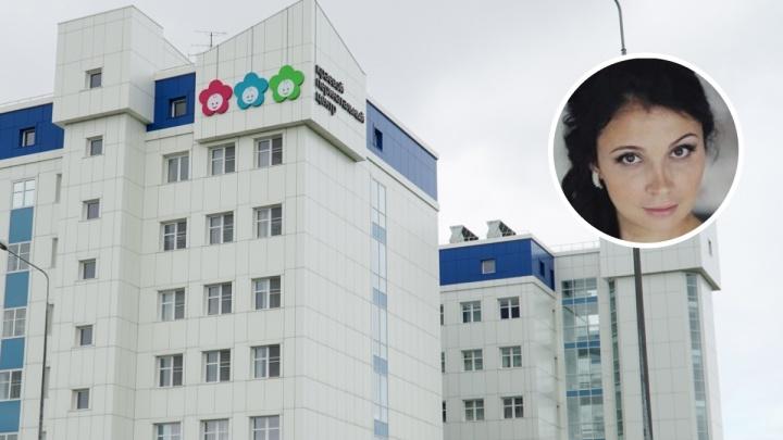 Пермяк взыскал с больницы 3,2 миллиона рублей за смерть жены, беременной двойней