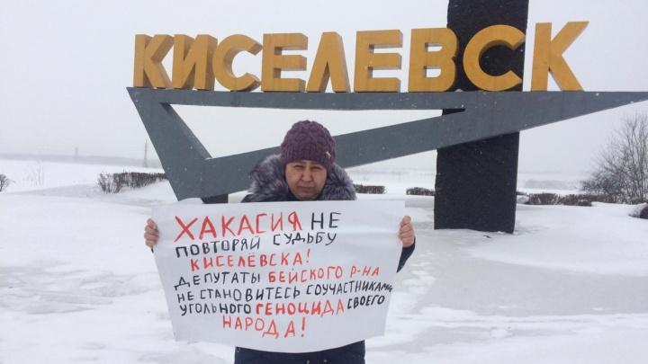 «Это направлено на уничтожение меня и моей семьи»: в Екатеринбурге журналистка обвинила кузбасских силовиков в травле