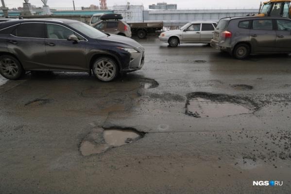 Ямочный ремонт в Новосибирске уже начался