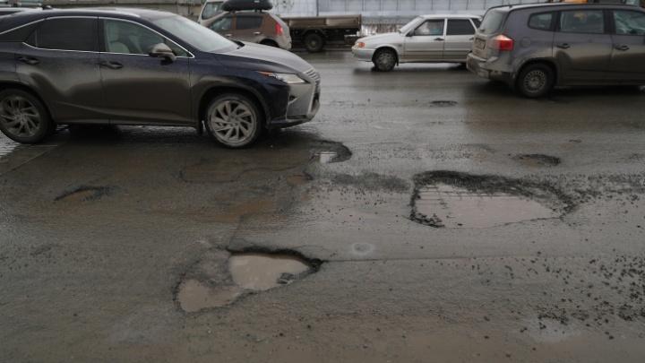 Мэрия Новосибирска потратит 55 миллионов на ямочный ремонт. Какие дороги приведут в порядок?
