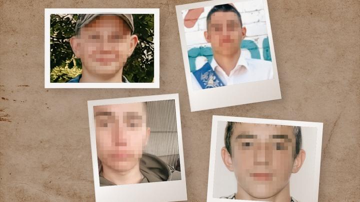 В Башкирии из спецшколы сбежали четыре подростка. Их уже ищет полиция