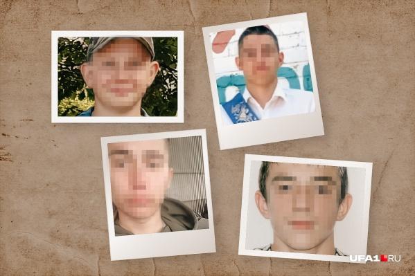 По закону лица четверых беглецов пришлось замазать