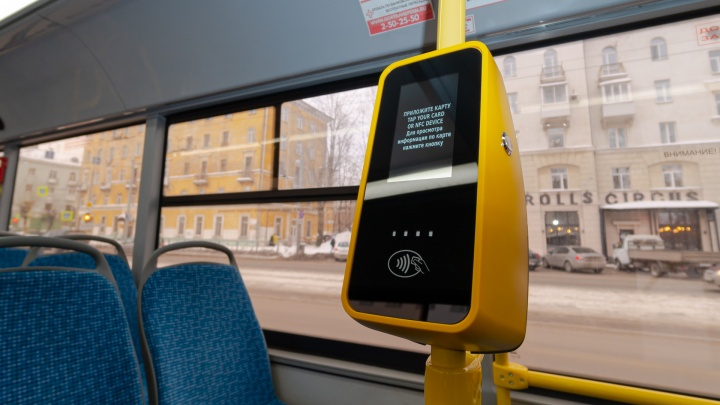Пермгорэлектротранс закупит стационарные валидаторы для автобусов и трамваев