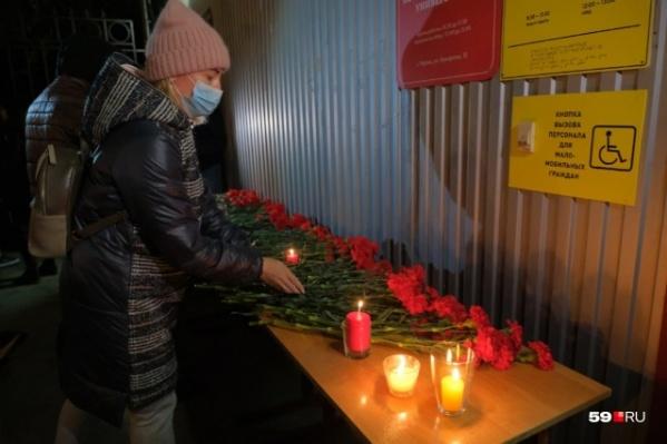 В Пермском крае объявлен траур после стрельбы в университете