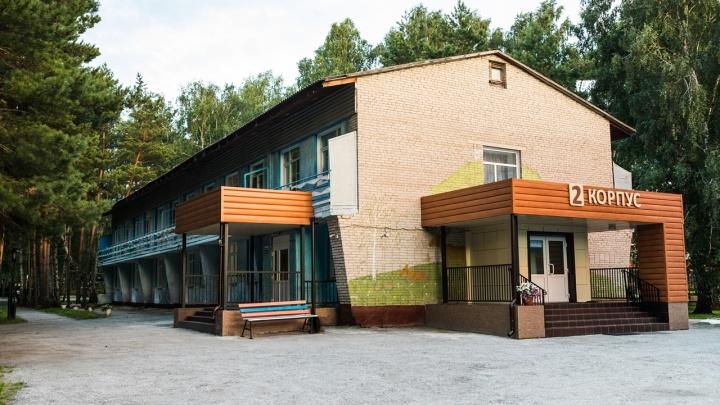 Топ-5 санаториев в Новосибирской области: как они выглядят и сколько стоит отдых (даже Египет обойдется дешевле)