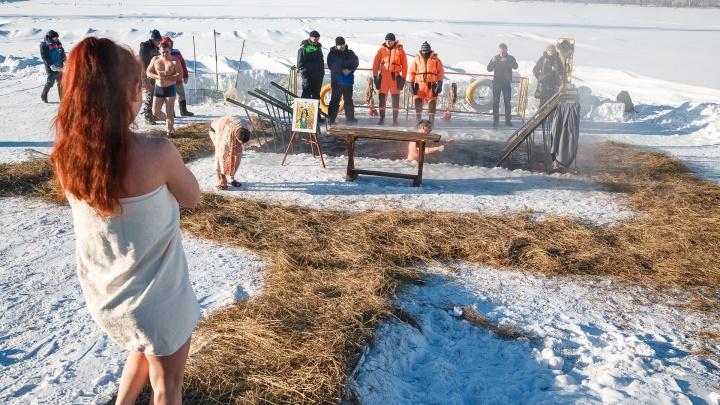 Губернатор Кузбасса разрешил крещенские купания. Но не всем