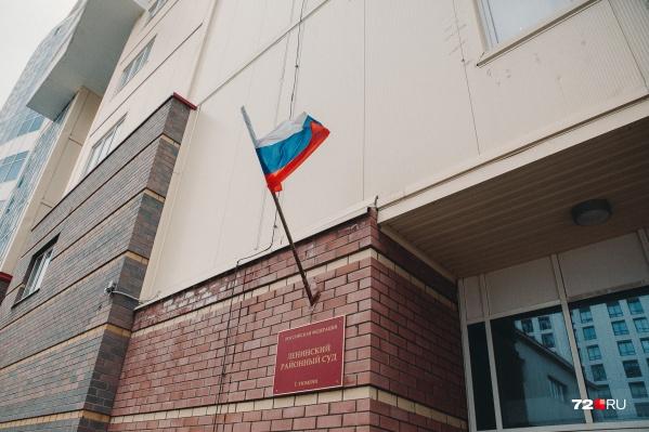 Меру пресечения высокопоставленному полицейскому избрали в Ленинском суде