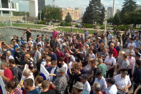 В Ростове открыли дело о нападении на полицейского на митинге против пенсионной реформы