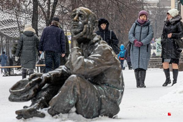 Скульптура на Кировке всё чаще отражает реальное положение дел с доходами челябинцев