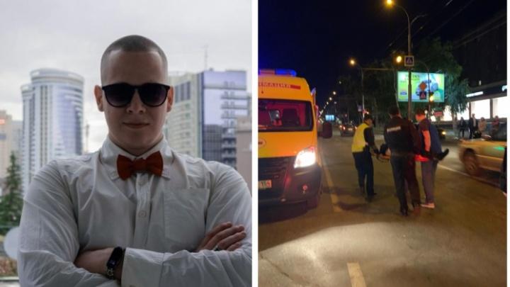 В реанимации умер парень, которого сбила женщина на Land Rover в центре Новосибирска