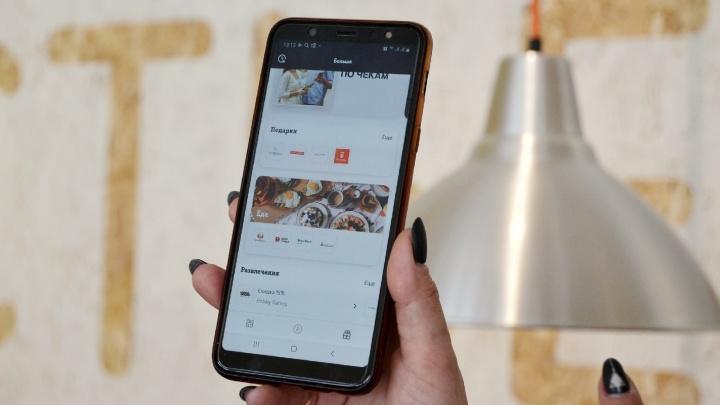 Жители Ярославля стали чаще пользоваться мобильным интернетом