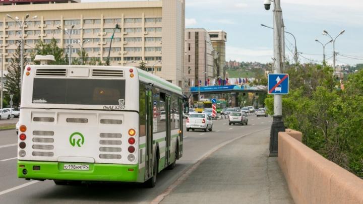 В Ленинском районе меняют схему движения трех автобусных маршрутов
