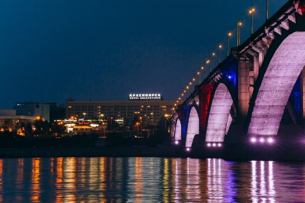 Коммунальный мост и гостиница «Красноярск»
