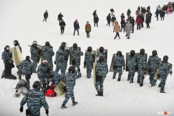 Протестная акция прошла 23 января этого года