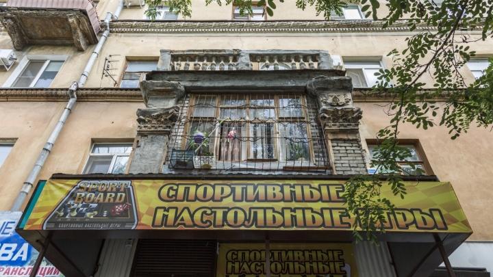 Напитки за счет заведения: в Волгограде ликвидировали подпольное казино