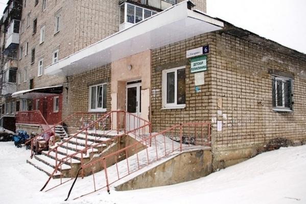 Детская поликлиника Берёзовского много лет работает на первом этаже жилого дома