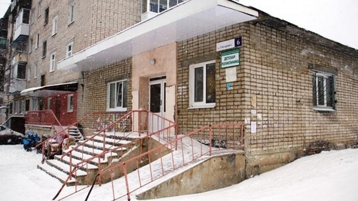 На Урале тысячи детей лечатся в жилой пятиэтажке. Когда им построят нормальную клинику