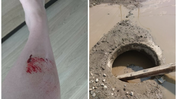 В Екатеринбурге женщина провалилась в люк. Она не заметила его из-за огромной лужи