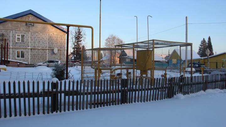 Губернатор подписал указ о компенсациях за тепло для жителей северных районов