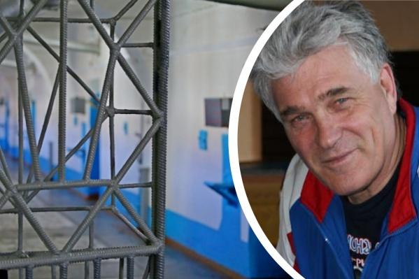 Михаил Гамзин стал тренером в 1973 году