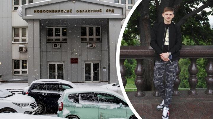 Новосибирец 2,5 года провел в СИЗО из-за убийства футбольного фаната. Потом его признали невиновным
