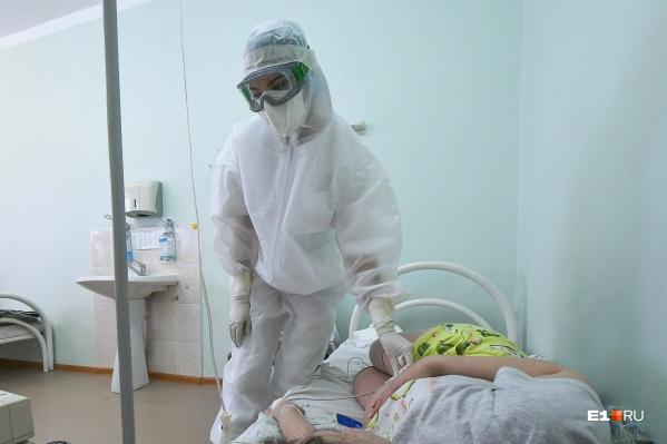 Число заболевших новой коронавирусной инфекцией продолжает расти