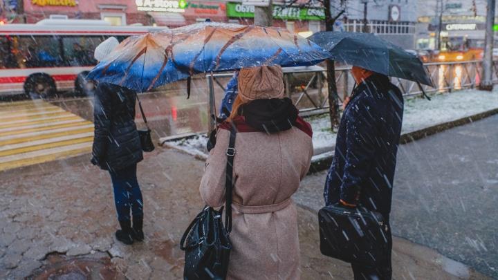 В Пермском крае в выходные ожидаются арктическое вторжение и мокрый снег