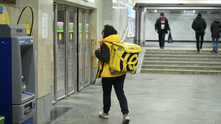Деньги на стороне: девять вакансий для подработки в Екатеринбурге в 2021 году