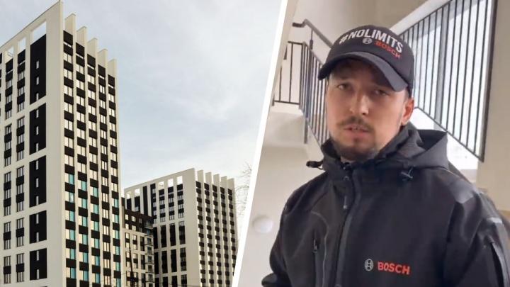 «Избили за гаражами и отобрали телефон»: в Екатеринбурге строители напали на приемщика квартир. Видео