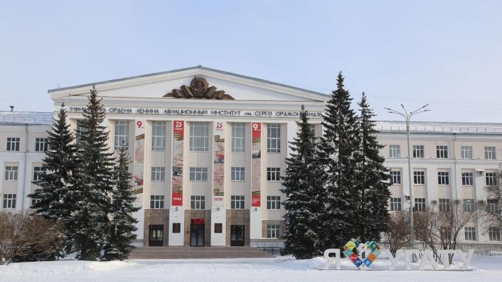 «Алаярский БГУ надо просто разогнать»: уфимцы высказались об объединении БашГУ и УГАТУ