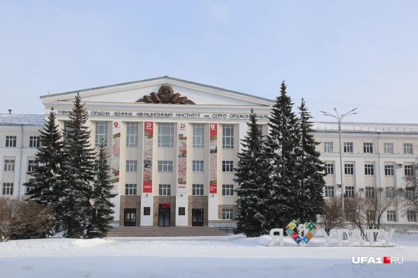 Прародителем Уфимского государственного авиационного технического университета был Варшавский политехнический институт, в 1907 году переведенный в Новочеркасск