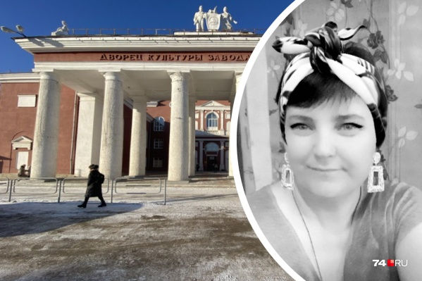 Трагедия произошла ранним утром возле Дворца культуры в Копейске, мимо которого Наталья шла на работу