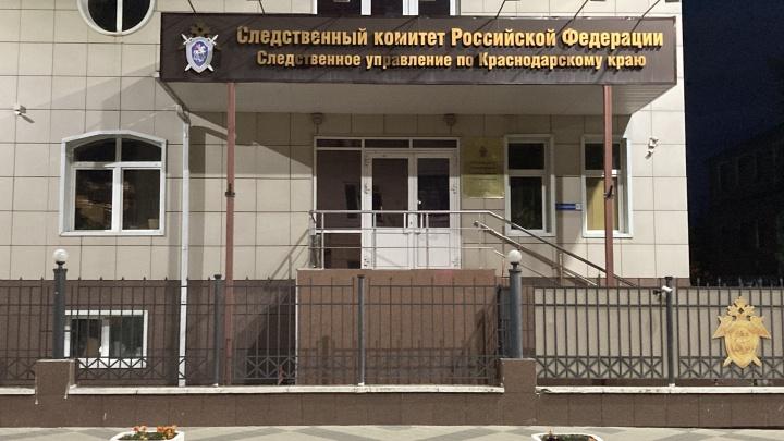 Следком проверит обстоятельства смерти мальчика в Горячем Ключе