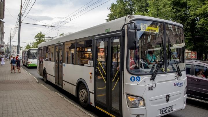 В Ярославле изменили схему движения двух автобусов