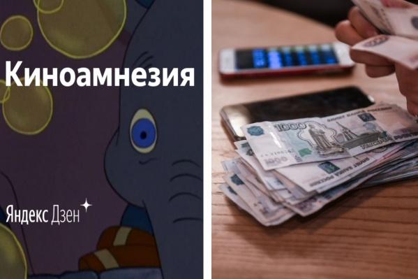 15 блогеров получили крупную сумму и теперь должны «Яндексу»