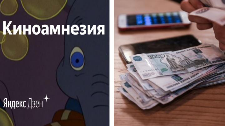 """«В рабстве у """"Яндекса""""». Блогер из Екатеринбурга рассказал, как его обвинили в незаконном обогащении"""