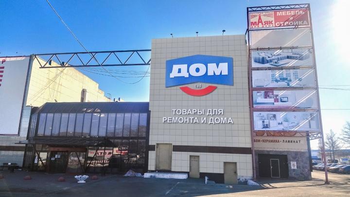 В Челябинск пришел крупный строительный ритейлер
