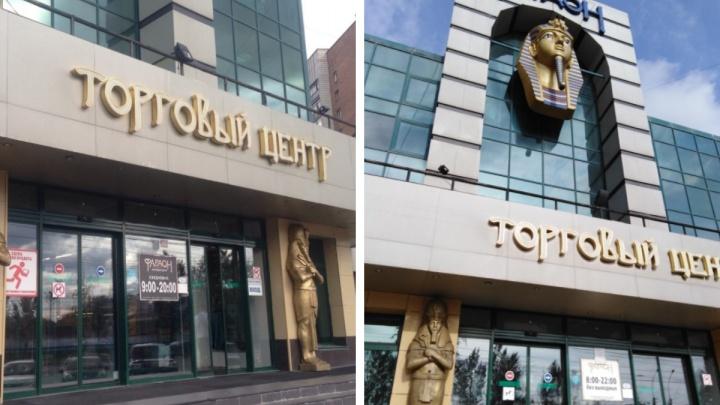 В Новосибирске эвакуировали еще один торговый центр