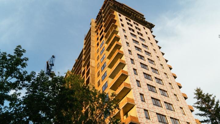 Омск стал вторым среди городов-миллионников по темпу роста цен на недвижимость