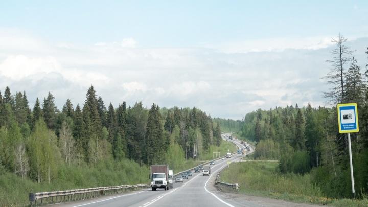 Новая трасса Москва — Казань — Екатеринбург пройдет через юг Пермского края